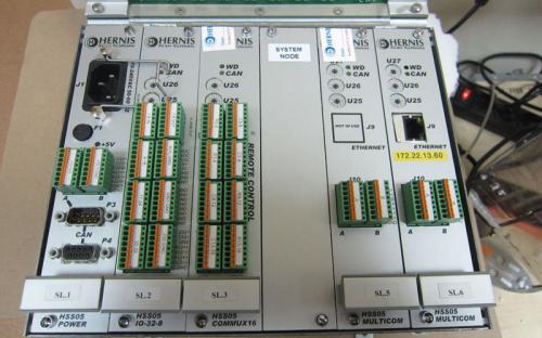 Модуль дистанционного управления камерой